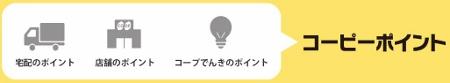 20211001_news_point (3).jpg