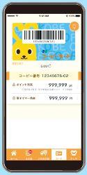 20211001_news_point(5).JPG