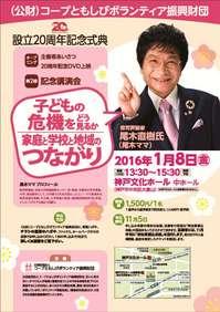 151005_tomoshibi1.jpg