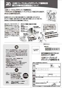 151005_tomoshibi2.jpg
