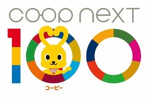 next100_rogo_2 (300x198).jpg