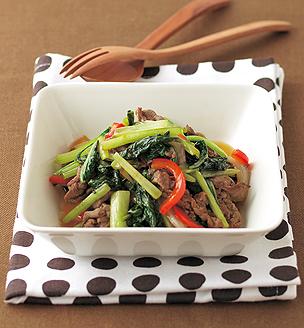 小松菜と牛肉の黒酢炒め