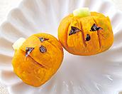 かぼちゃきんとん
