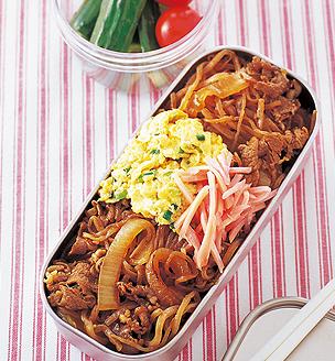 牛丼風おべんとう