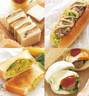 お惣菜サンド