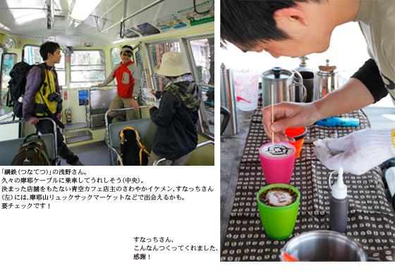 station_0510_34.jpg