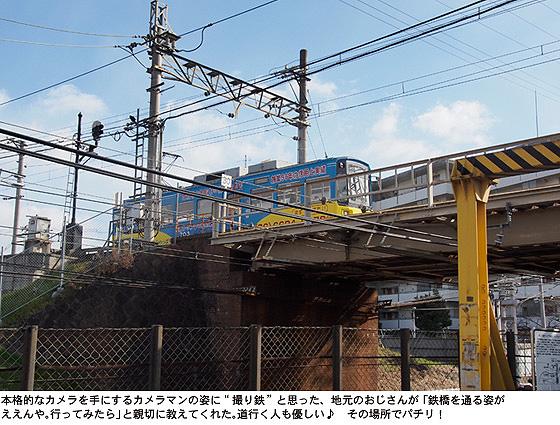 station_1304_1.jpg