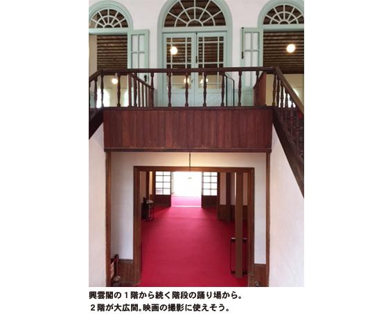 station_1605_5a.jpg