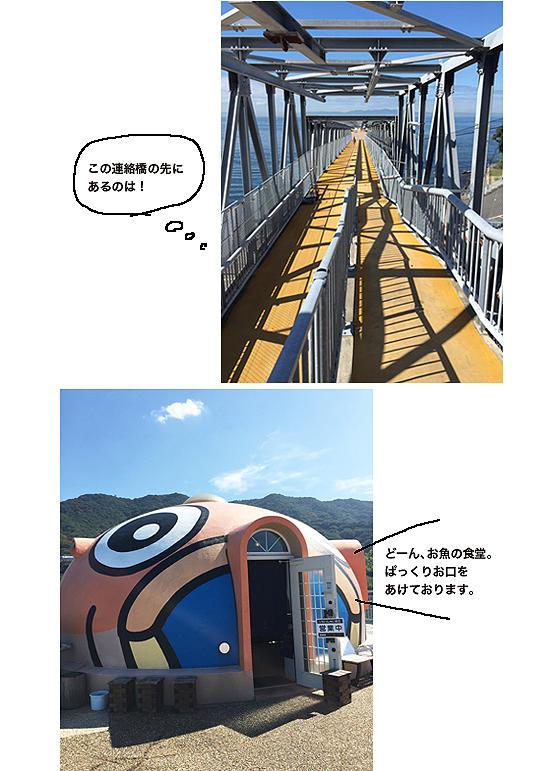 station_1610_1 3.jpg
