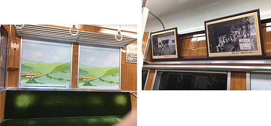 station_1808_5.jpg